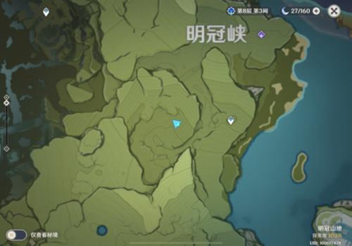 原神的地图开放时间点,原神地图什么时候开放?1