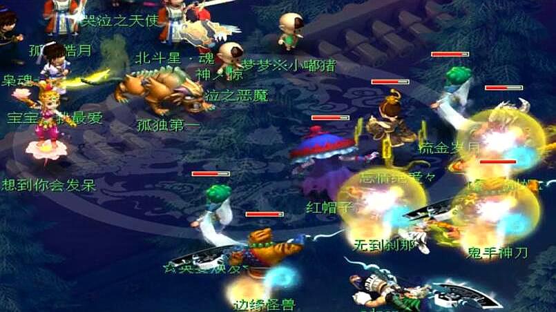 梦幻西游各个角色的优势,看完选择不再迷茫1!